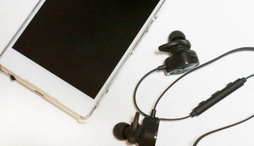 Bluetoothイヤホンを選ぶ3つのポイント! Bluetoothイヤホンを使うならどのタイプ?