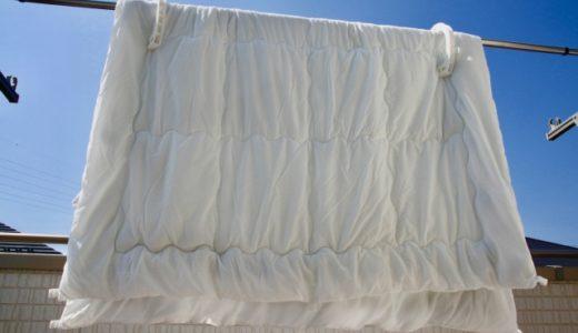布団乾燥機で寒い冬も暖かお布団! 1年中使える布団乾燥機ってなに?