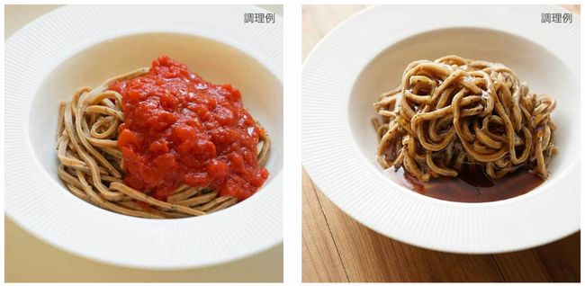 https://shop.basefood.co.jp/products/base-pasta-%E5%B0%82%E7%94%A8%E3%82%BD%E3%83%BC%E3%82%B9?variant=7364148002877