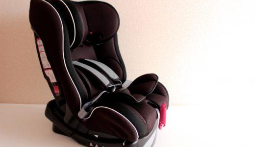 【新生児用】オススメのチャイルドシートのメーカーは何? 購入とレンタルはどっちがお得?