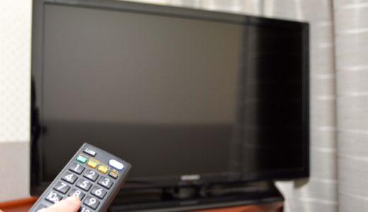 4Kテレビを買うなら型落ち格安を狙う! 4Kテレビは4万円代でも買える?!