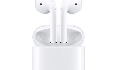 AirPodsより高性能⁉ Apple超えの完全ワイヤレスイヤホンはコレ!