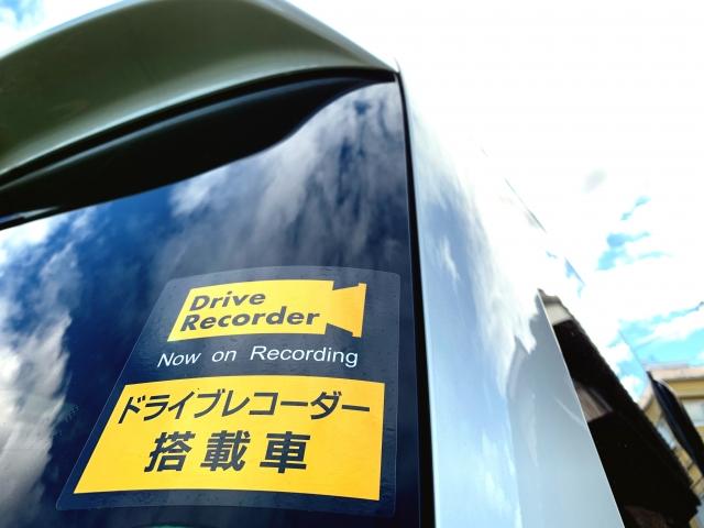 あおり運転対策にはドライブレコーダーが必須!コスパ重視で選ぶドライブレコーダーは?