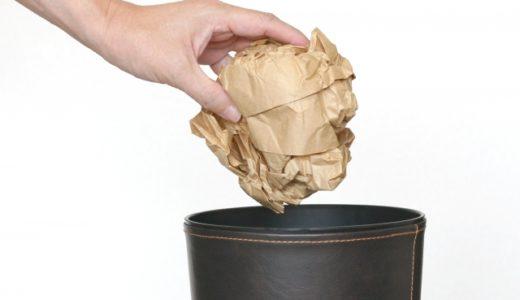オススメの圧縮ゴミ箱(クラッシュボックス)は? 手を汚さずにゴミを圧縮してゴミの量を減らす♪