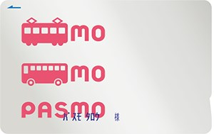 PASMOってなに? たった3分でPASMOがわかる!