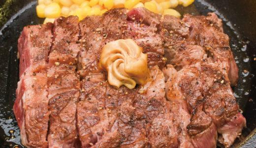 糖質制限ダイエットに、いきなりステーキは最適! ライス抜き&ブロッコリーが最強メニュー