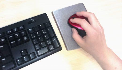 フォートナイトやAPEX LEGENDSなどのFPSで使いやすいゲーミングマウスはどれ?