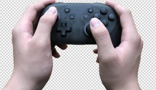 オススメのゲームパッドはどれ?! PCやPS4,Switchに使える人気のゲームパッドを紹介
