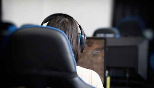 FPSで足音が聞こえやすいゲーミングヘッドセットはコレ! サラウンド
