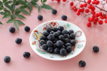 お正月のおせち料理としても人気の黒豆