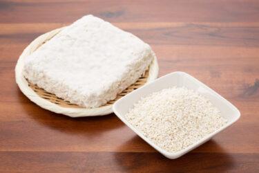 日本で昔から伝えられてきた米麹とは