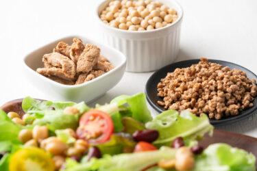 大豆ミートは不足しがちなタンパク質がとれる優秀な食材