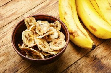 バナナは栄養豊富!体を冷やさないためにもチップスがおすすめ